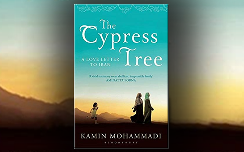 Cyprus Tree by Kamin Mohammadi